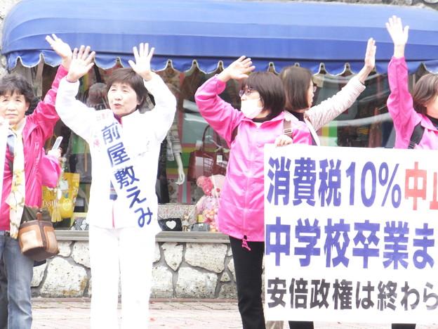 県議選スタート (9)