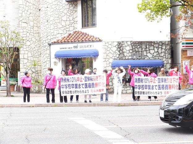 県議選スタート (8)