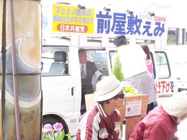 県議選スタート (4)