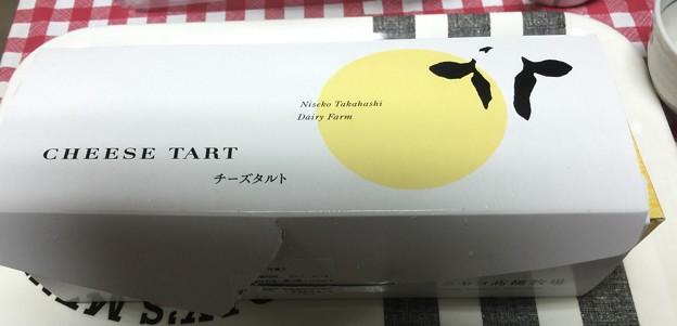 ニセコチーズタルト