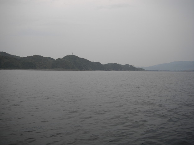 Amakusa