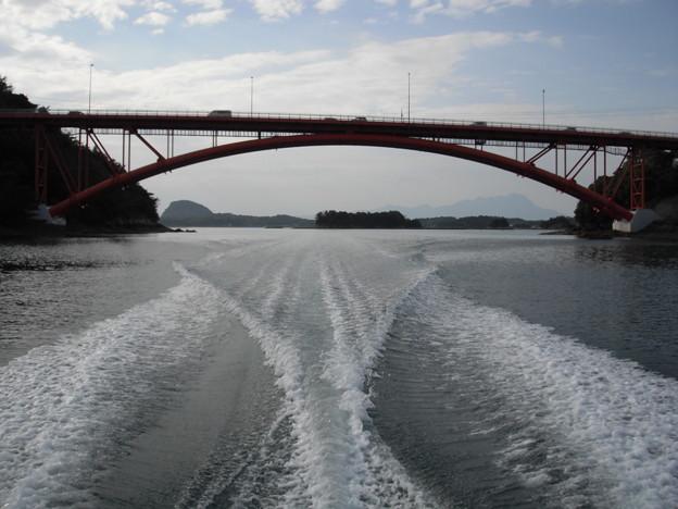 Amakusa 5th bridge