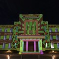 Photos: ハロウィン県庁