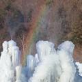 Photos: 冷たーい虹