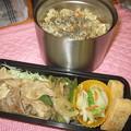 Photos: 炊込み御飯弁当 30Aug.Fri.