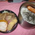 Photos: 豚肉弁当 29Nov.Fri.