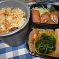 Photos: 炊込み御飯弁当 04Dec.Fri.