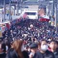Photos: 「群衆」