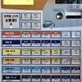 86CC6CFE-C4F8-4C3F-AE97-4F982B71BC29_1_201_a