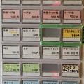 F2A32F05-218E-4092-90B5-82C054A680E1_1_201_a