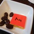 Photos: 銀座・ラメゾンデュショコラ*アイスコーヒーについて来たチョコ