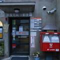 奈良のポスト2