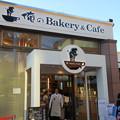恵比寿*俺のBakery&Cafe1