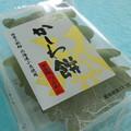 Photos: 港製菓*柏餅1
