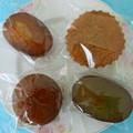Photos: 用賀*リョウラの焼菓子2