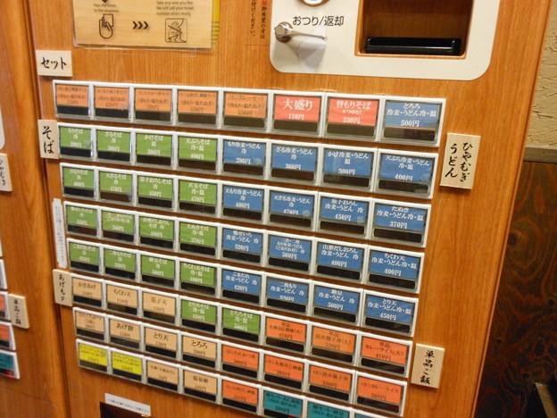蕎麦 冷麦 嵯峨谷 渋谷店4