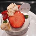 Photos: 用賀*Ryouraのケーキ2