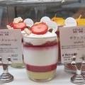 用賀*Ryouraのケーキ4