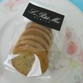 写真: ル・プチメック日比谷*紅茶のクッキー