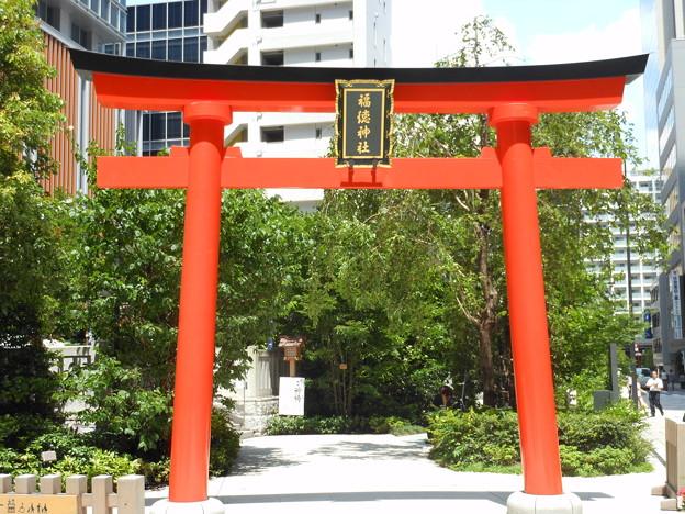写真: 日本橋*福徳神社1