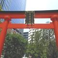写真: 日本橋*福徳神社3