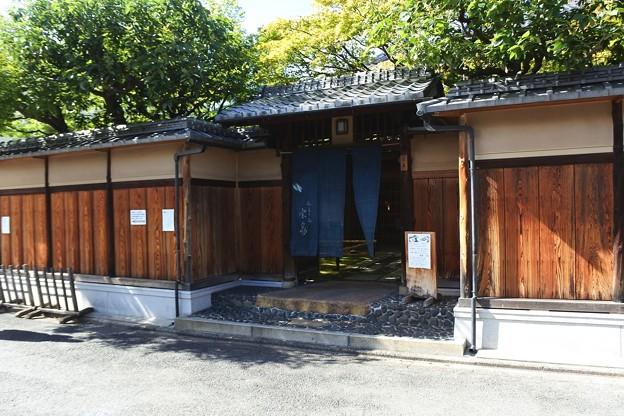 京都 茶寮宝泉1