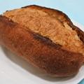 Photos: 軽井沢*SAWAMURAのパン4
