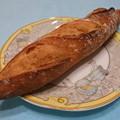 写真: ジョエルロブションのパン1