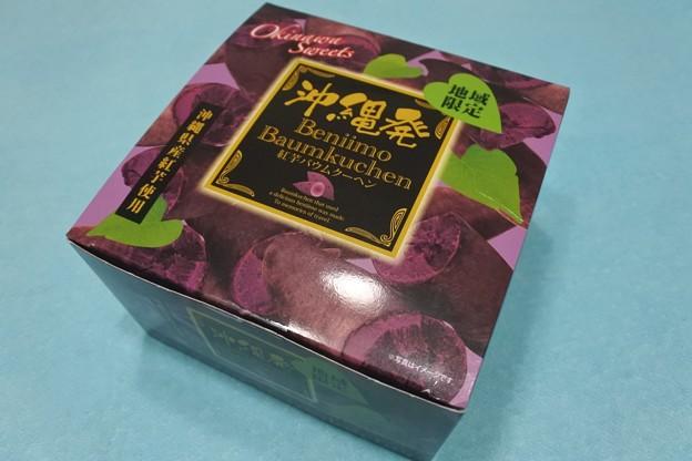 石垣島 紅芋バウムクーヘン1