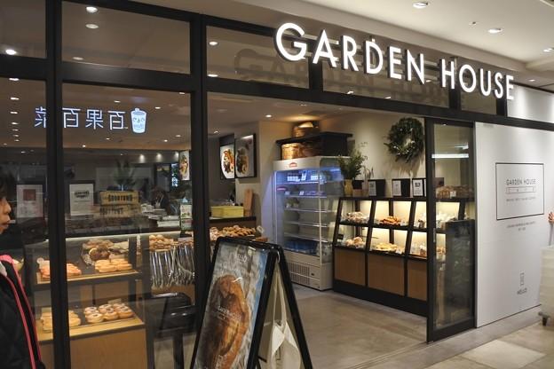 グランスタ丸の内・ガーデンハウスカフェ