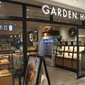 Photos: グランスタ丸の内・ガーデンハウスカフェ