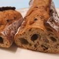 グランスタ丸の内・ガーデンハウスカフェで買ったパン3
