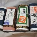 Photos: 2019・足立音衛門*1万円の福袋4