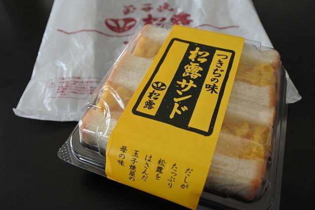 Photos: つきぢ松露*松露サンド1