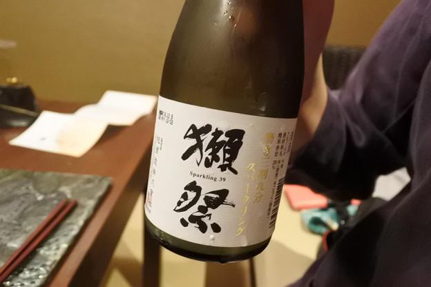 箱根湯本「藍瑠」の夕食10