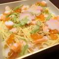 箱根湯本「藍瑠」の夕食12
