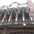 Photos: バルセロナ*カタルーニャ音楽堂1