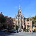 Photos: バルセロナ*サン・パウ病院