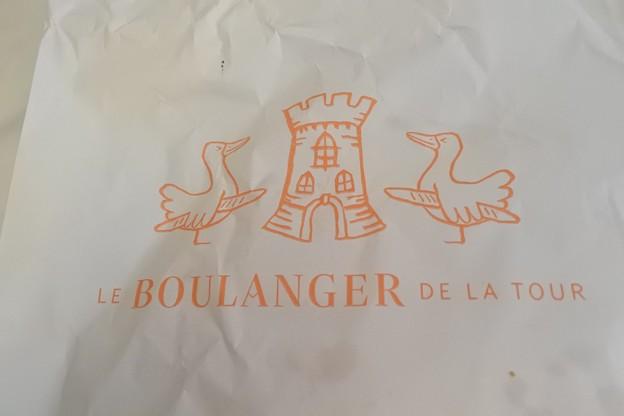 パリ*ブーランジェ ドゥ ラ トゥール2