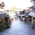 京都*二年坂