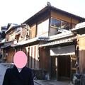 京都*二年坂のスタバ1