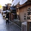 京都*二年坂2