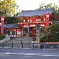 Photos: 京都・八坂神社1