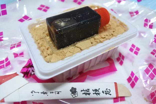 桔梗信玄餅4