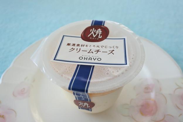 オハヨー乳業*厳選素材をとろ火でじっくり クリームチーズ1