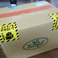 Photos: 千葉県松戸市*Zopfのパンをお取り寄せ♪1