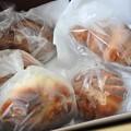 Photos: 千葉県松戸市*Zopfのパンをお取り寄せ♪2