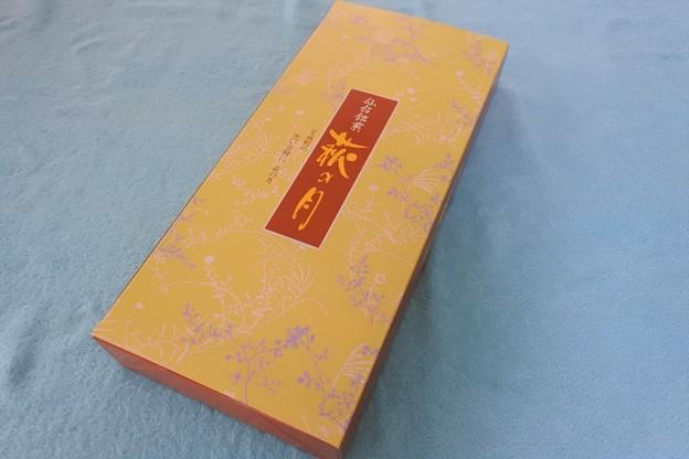 仙台銘菓*萩の月2