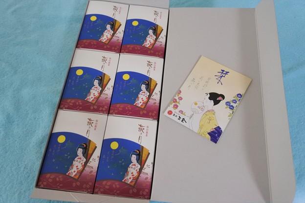 仙台銘菓*萩の月3