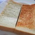 FAUCHON*生食パン(パン・クレーム・フレ)3